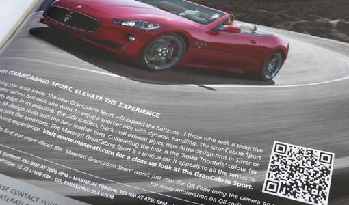 QR Code Maserati